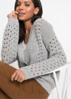 Ultimate Grey & Illuminating - то есть одежда и аксессуары  в самых модных цветах этого года! 1