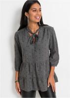 Ultimate Grey & Illuminating - то есть одежда и аксессуары  в самых модных цветах этого года! 4