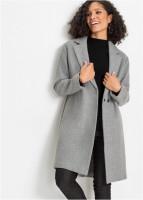 Ultimate Grey & Illuminating - то есть одежда и аксессуары  в самых модных цветах этого года! 9