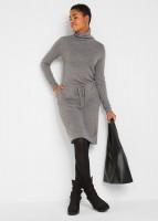 Ultimate Grey & Illuminating - то есть одежда и аксессуары  в самых модных цветах этого года! 14
