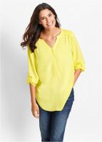 Ultimate Grey & Illuminating - то есть одежда и аксессуары  в самых модных цветах этого года! 16