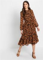 """Rachel, Monika - alebo Phoebe? Outfity inšpirované kultovým seriálom """"Priatelia"""" 18"""