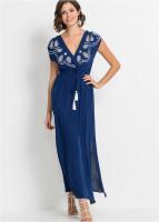 Ikony štýlu: letné outfity  inšpirované filmom Mamma Mia! 8
